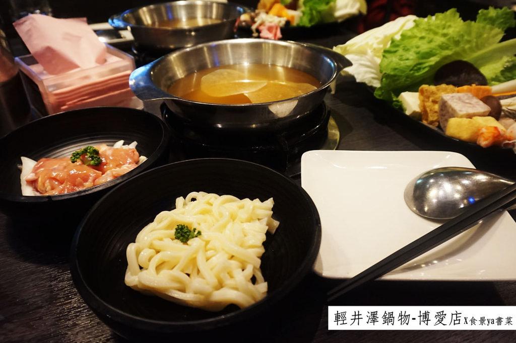 高雄火鍋|輕井澤鍋物。氣氛神秘有質感的平價火鍋店