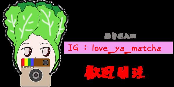 關注IG1