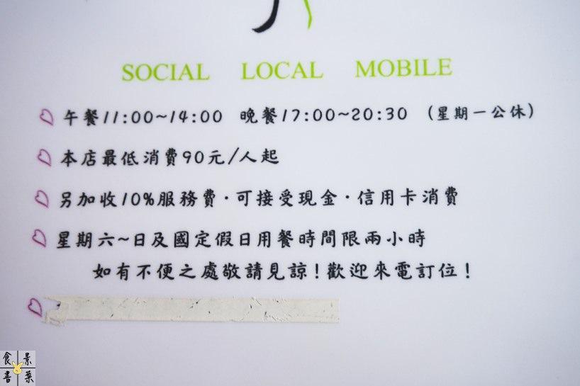 DSC04620.JPG