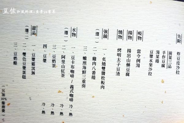 DSC02161 拷貝.jpg