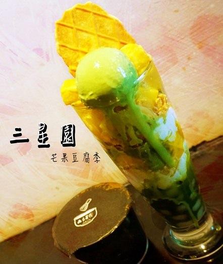 高雄抹茶|三星園上林茶屋。抹茶與新鮮芒果交織的愛戀時光