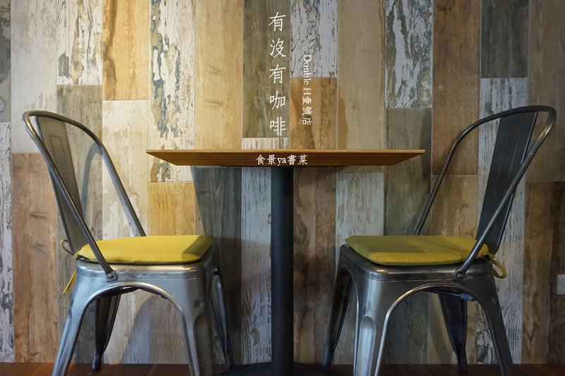 【異國】台北士林-有沒有咖啡 Double H壹號店。簡約工業風下的午茶時光