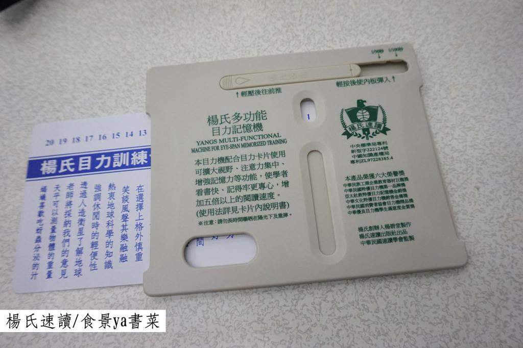 DSC06235 拷貝.jpg