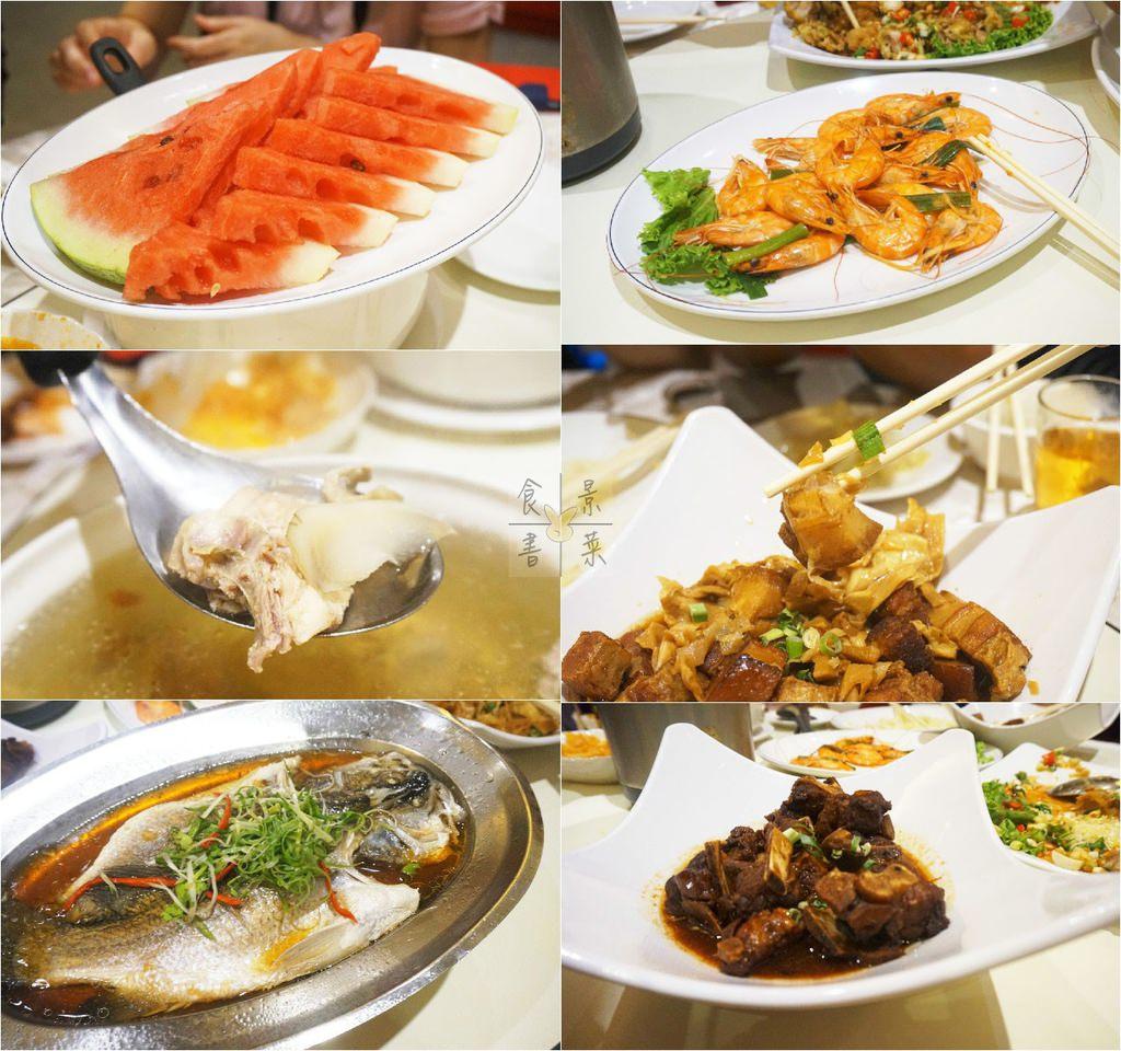 中餐2.jpg