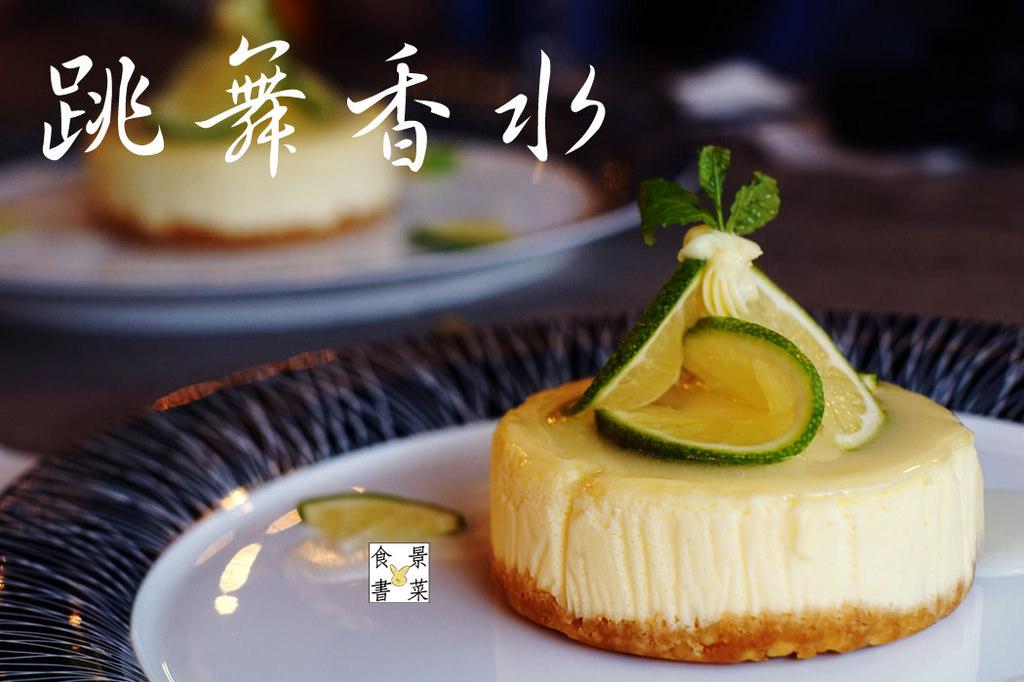 【複合式】台中西屯-跳舞香水老虎城店。料多美味的義大利麵,還有漂亮甜點